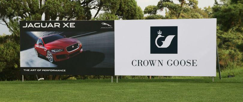 2016 JAGUAR & LANDROVER GOLF CLASSIC 2nd