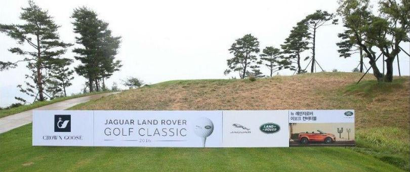 JAGUAR & LAND ROVER GOLF CLASSIC 1st