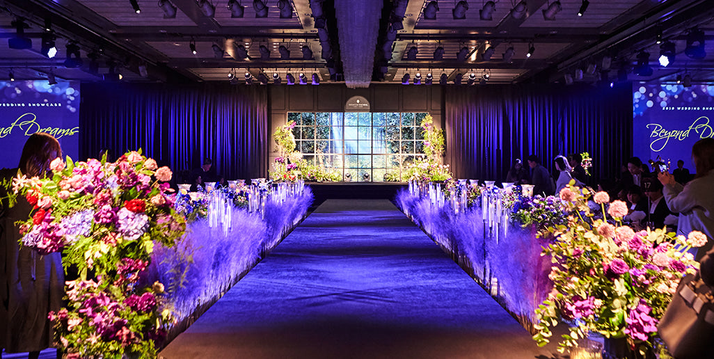 2019 WEDDING SHOWCASE Beyond Dreams: Starry Forest