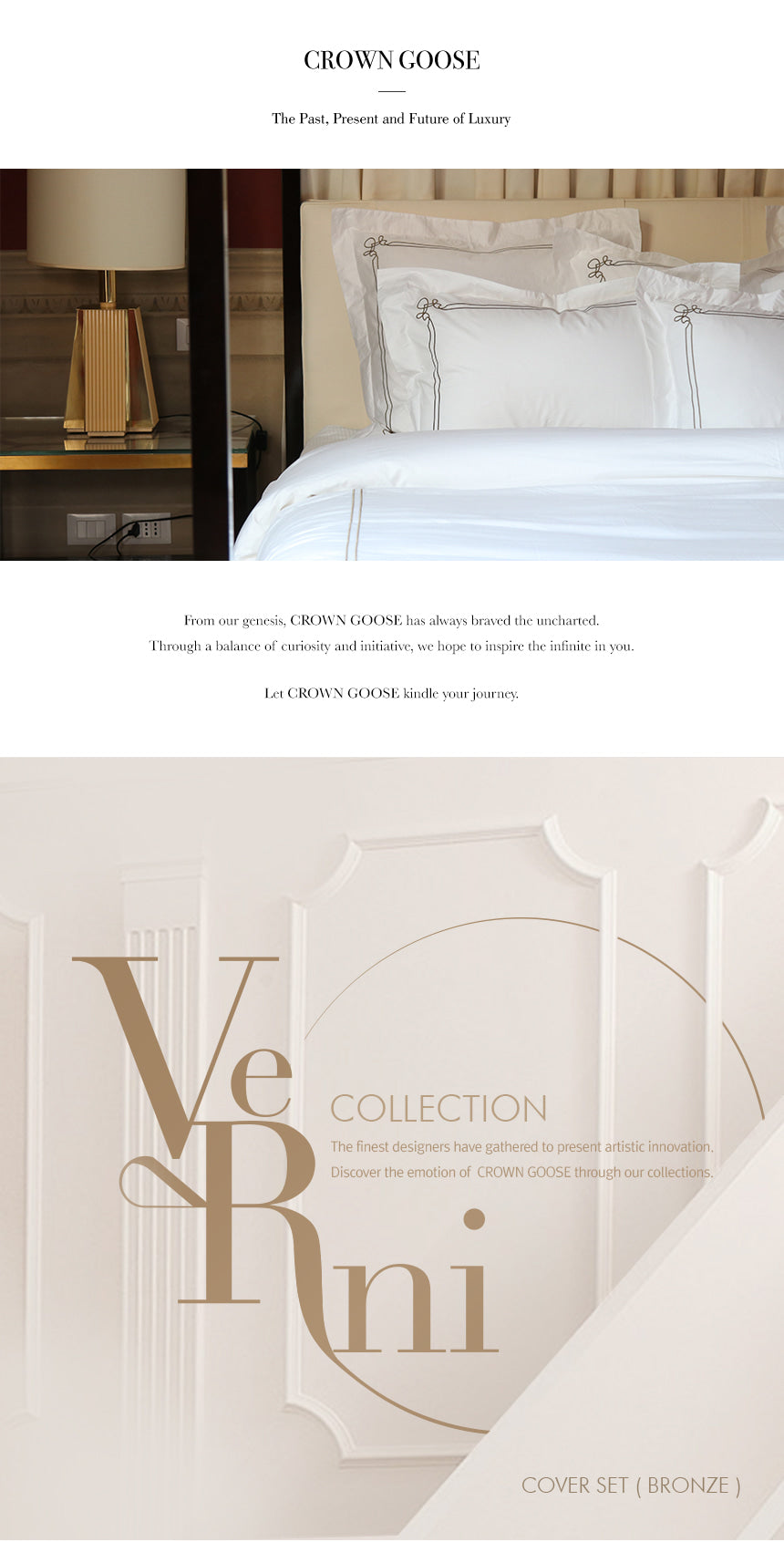 Duvet Cover Set | Verni Collection, Bronze