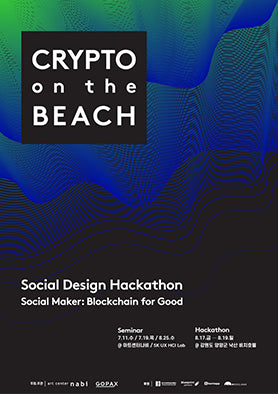 2018 CRYPTO on the BEACH CROWN GOOSE x ART CENTER NABI