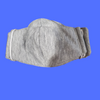 Grey Adult Face Mask 1ct.