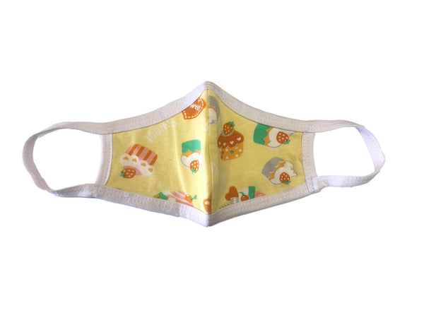 Face Mask, 100% Cotton, 2 layers, YellowCupcake, Washable, Reusable Mask, Youth Size