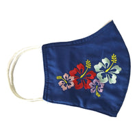 Embroidered Face Mask, Royal Blue  Cotton Blend, 2 layers W/Pocket for a filter, Washable, Reusable Mask, Adult Size