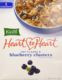Kashi Heart to Heart Cereal Oat Flakes and Wild Blueberry Clusters -- 13.4 oz