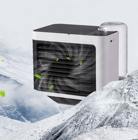 Air Cooler 1 | GIZUPP