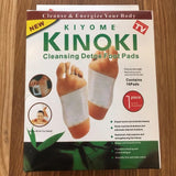 Zen Detox Foot Patches