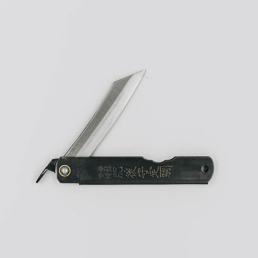 Nagao Higonokami Pocket Knife
