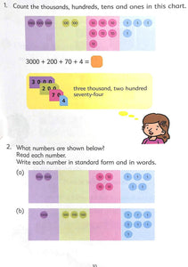 Primary Mathematics Textbook 3A