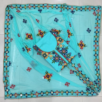 Skyblue Colour New Cotton Chanderi Full Emrodori Work Salwar Suit