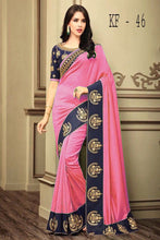 Awesome Latest Bueatiful Designer Fancy Pink Colour Saree