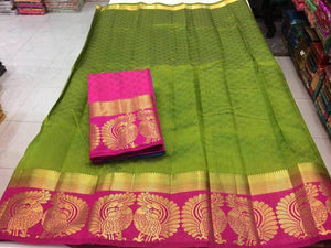 Mehandi  Colour Peacock Woven Saree Exclusive Beautiful Designer Bollywood Indian Partywear Sari 920