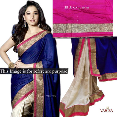 Blue And Beige  Saree Exclusive Beautiful Designer Bollywood Indian Party Wear Sari 99