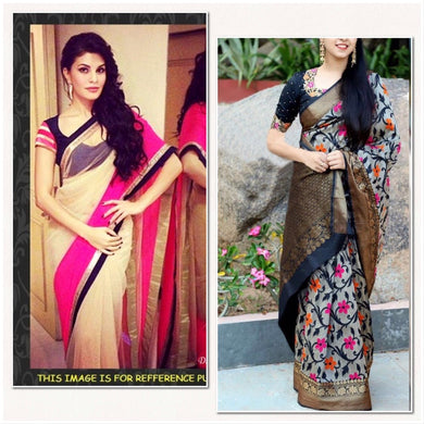 Multi Colour Zarna Print Saree And Bright Net Saree Combo Of 2 Beautiful Designer Partywear Saree