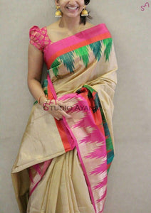 Multicolor Bangalorisatin Digital Print Saree Exclusive Designer Beautiful Indian Partywear