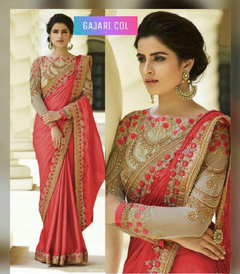 Gajri Colour Awesome Attractive Hot Lattest Designer Bollywood Look Silk Saree With Blouse