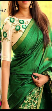 New Exclusive Launching Green  Color Bhagalpuri Print Saree