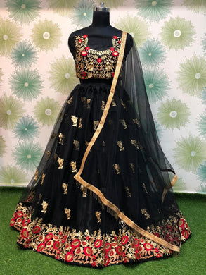 Black Color Heavy Net Embroidered Circular Anarkali Semi Stitched Lehenga Choli
