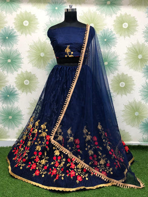 Navyblue Color Anarkali Designer Circular Heavy Net Embroidered Lehenga Choli