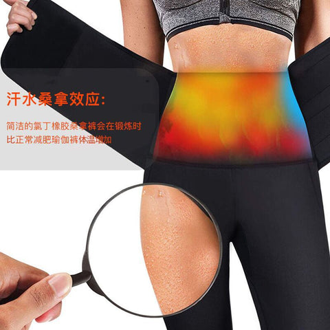 Image of NEW And HIGH-GRADE Waist Trainer And Flat Tummy Neoprene Pant | Fitness Yoga Pants