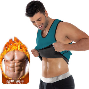 HIGH-GRADE Men's Neoprene Sweat Vest With Side Zipper | Body Shaping Corset For Males