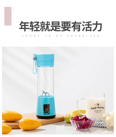 YONGER Bigger Cup Blender with Double Motor Power - 400ML with Double Battery