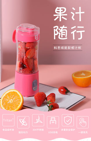 Latest 2019 SMART Kesiqi Blender with Double Motor Power - 380ML with Double Battery