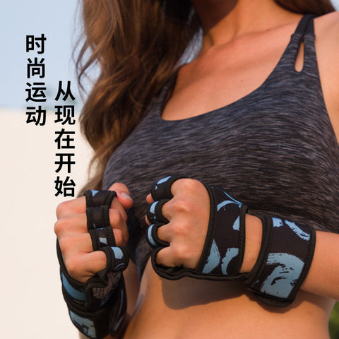Image of New Sports Half Finger Gloves | Non-Slip Weight Lifting Gloves
