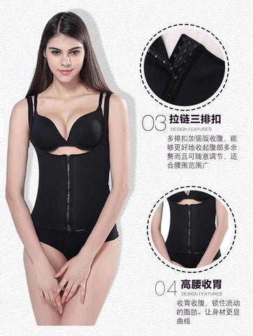 Image of Double Layer Corset With Three-Row Hooks And Zipper - Ginax Store