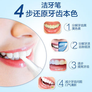 Teeth Cleaning And Whitening Gel | Teeth Germs Healing Paste - Ginax Store