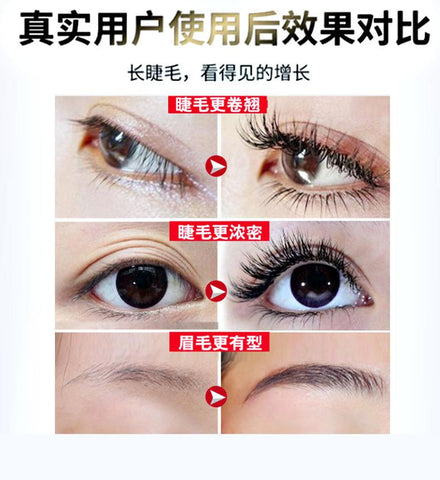 Eyelash Treatment And Growth Oil | Eyebrow Growth Solution - Ginax Store