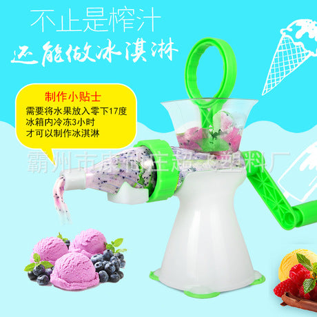 Multifunctional Fruits Juice Machine