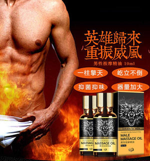 Penis Enlargement And Enhancement Oil |  Romantic Massage Oil