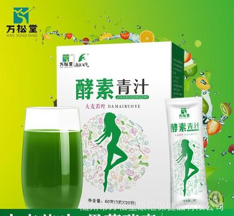 Image of Green Detox, Slimming And Meal Replacement Tea