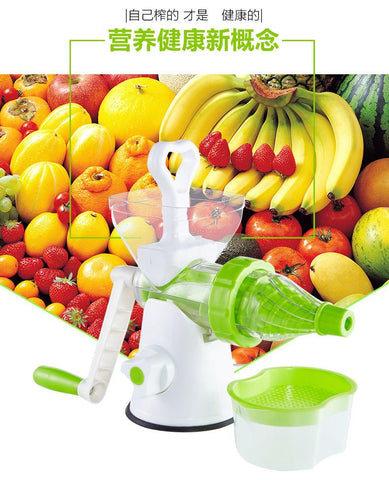 Image of Manual Juice Machine With Control Knob | Nutritional Juice Blender