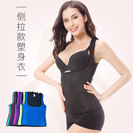Image of HIGH-GRADE Ladies Neoprene Sweat Vest With Side Zipper | Body Shaping Corset For Females