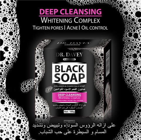 Image of DR.DAVEY Bamboo Charcoal And Collagen Whitening Soap | Anti-Acne And Skin Moisturizing Black Soap
