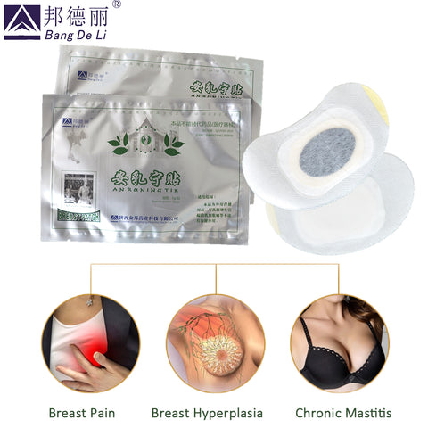 BANGDELI Breast Pain Relief Patch | Breast Lump Healing Plaster | Breast Swelling Relief Patch