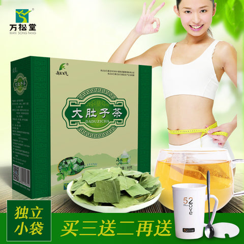 Image of Pot Belly Redution Tea | Flat Tummy Tea | Colon Cleansing Tea