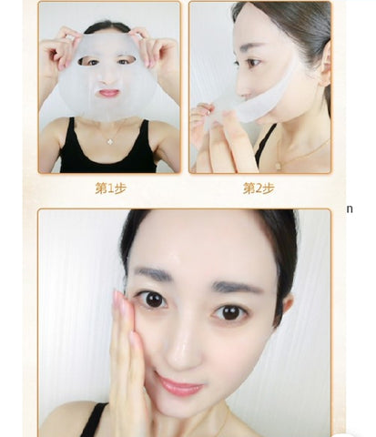 Image of SKINMENU Snail Concentrate Essence 3D Facial Mask | Anti-Aging Facial Care