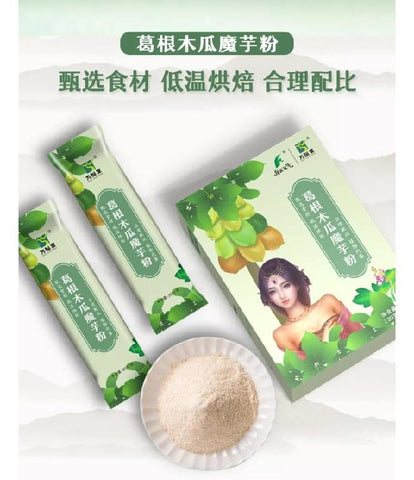 Konjac Meal Powder For Slimming And Weight Loss | Breast Enlargement Tea