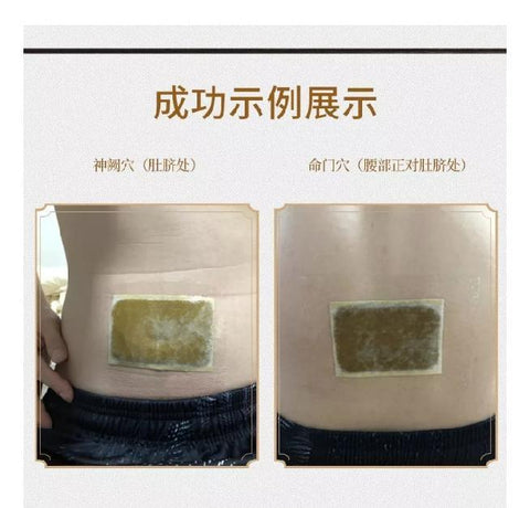 Image of Penis Enlargement And Enhancement Patch | Erectile Dysfunction Healing Patch