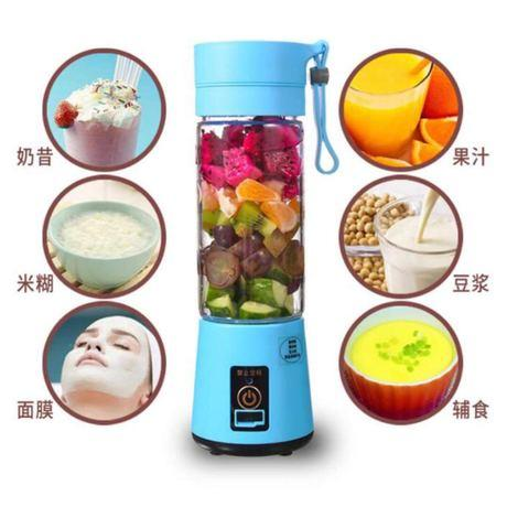 Image of YONGER Bigger Cup Blender with Double Motor Power - 400ML with Double Battery