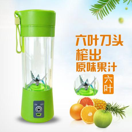 Upgraded Single Cup (380ML) Blender With Sawtooth Blades And Single Battery