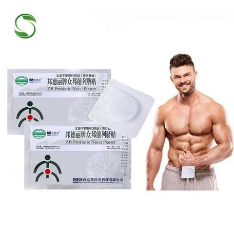 Image of BANGDELI Prostrate Relief And Penis Enhancement Plaster | Herbal Prostatic Navel Patch