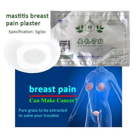 Image of BANGDELI Breast Pain Relief Patch | Breast Pain Plaster | Breast Swelling Relief Patch