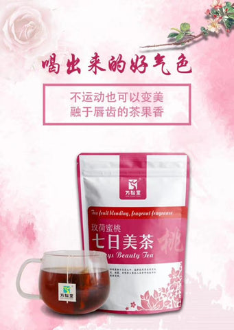 7 Days Women's Anti-Aging, Beauty And Detox Tea