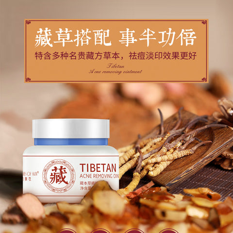 Image of Tibetan Acne Removal Cream | Facial Oil Control Cream
