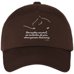 Casquette equitation citation Baucher marron