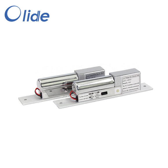 low temperature electric lock for sliding door